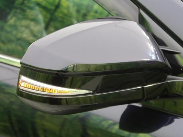 エレガンス メーカーナビ バックカメラ 禁煙車 LEDヘッド フルセグ 運転席パワーシート オートライト プッシュスタート&スマートキー ビルトインETC ハーフレザー アイドリングストップ 純正17インチAW(30枚目)