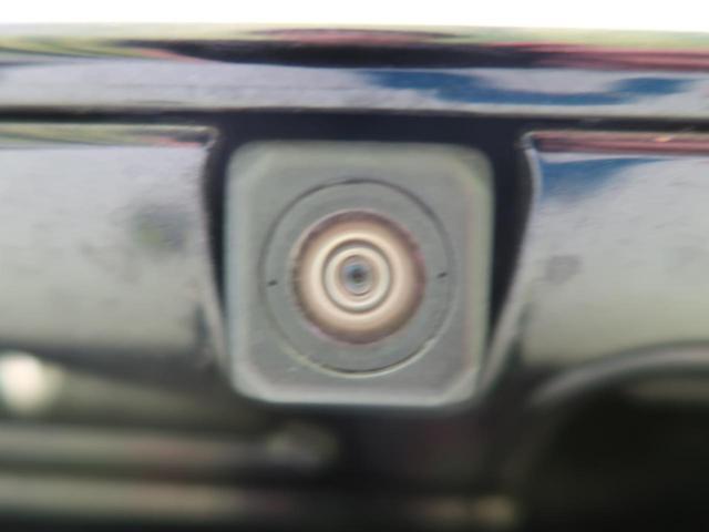 エレガンス メーカーナビ バックカメラ 禁煙車 LEDヘッド フルセグ 運転席パワーシート オートライト プッシュスタート&スマートキー ビルトインETC ハーフレザー アイドリングストップ 純正17インチAW(35枚目)