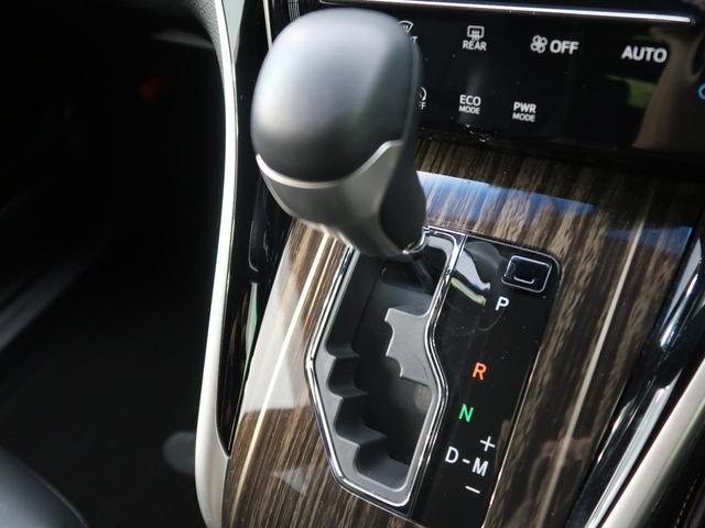 エレガンス メーカーナビ バックカメラ 禁煙車 LEDヘッド フルセグ 運転席パワーシート オートライト プッシュスタート&スマートキー ビルトインETC ハーフレザー アイドリングストップ 純正17インチAW(44枚目)