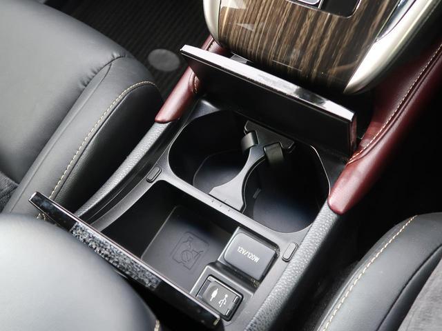 エレガンス メーカーナビ バックカメラ 禁煙車 LEDヘッド フルセグ 運転席パワーシート オートライト プッシュスタート&スマートキー ビルトインETC ハーフレザー アイドリングストップ 純正17インチAW(47枚目)