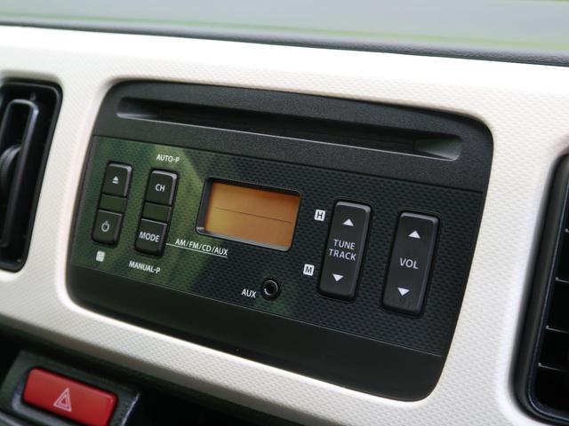 L 禁煙車 純正CD シートヒーター ヘッドライトレベライザー マニュアルエアコン シートリフター 横滑り防止装置 グレーモケットシート 純正ホイールキャップ アイドリングストップ キーレスエントリー(3枚目)