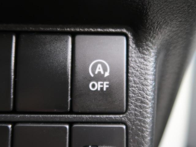 L 禁煙車 純正CD シートヒーター ヘッドライトレベライザー マニュアルエアコン シートリフター 横滑り防止装置 グレーモケットシート 純正ホイールキャップ アイドリングストップ キーレスエントリー(6枚目)