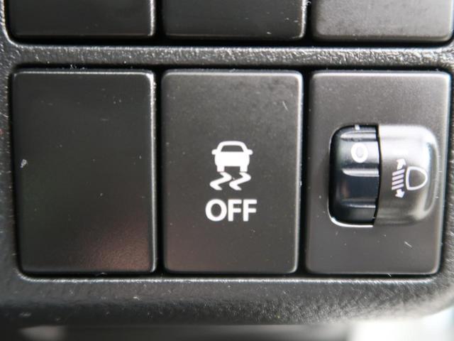 L 禁煙車 純正CD シートヒーター ヘッドライトレベライザー マニュアルエアコン シートリフター 横滑り防止装置 グレーモケットシート 純正ホイールキャップ アイドリングストップ キーレスエントリー(7枚目)