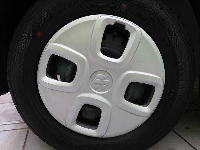 L 禁煙車 純正CD シートヒーター ヘッドライトレベライザー マニュアルエアコン シートリフター 横滑り防止装置 グレーモケットシート 純正ホイールキャップ アイドリングストップ キーレスエントリー(23枚目)
