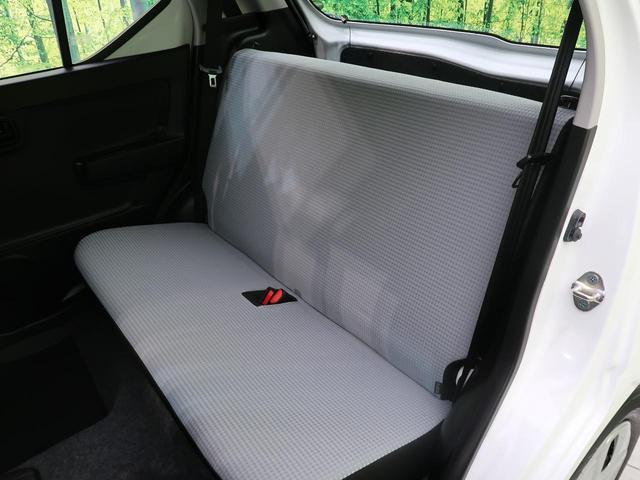 L 禁煙車 純正CD シートヒーター ヘッドライトレベライザー マニュアルエアコン シートリフター 横滑り防止装置 グレーモケットシート 純正ホイールキャップ アイドリングストップ キーレスエントリー(30枚目)