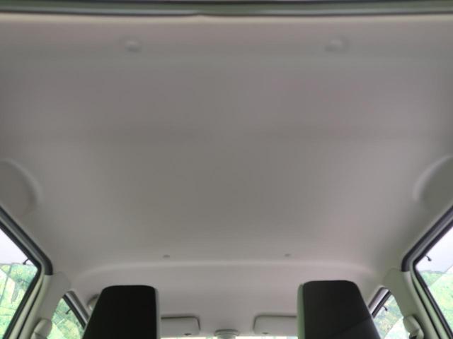 L 禁煙車 純正CD シートヒーター ヘッドライトレベライザー マニュアルエアコン シートリフター 横滑り防止装置 グレーモケットシート 純正ホイールキャップ アイドリングストップ キーレスエントリー(31枚目)