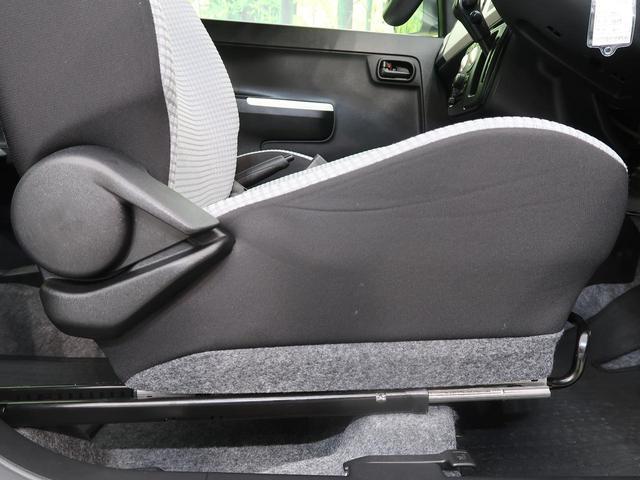 L 禁煙車 純正CD シートヒーター ヘッドライトレベライザー マニュアルエアコン シートリフター 横滑り防止装置 グレーモケットシート 純正ホイールキャップ アイドリングストップ キーレスエントリー(32枚目)