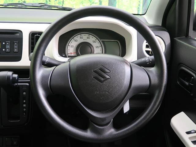 L 禁煙車 純正CD シートヒーター ヘッドライトレベライザー マニュアルエアコン シートリフター 横滑り防止装置 グレーモケットシート 純正ホイールキャップ アイドリングストップ キーレスエントリー(33枚目)