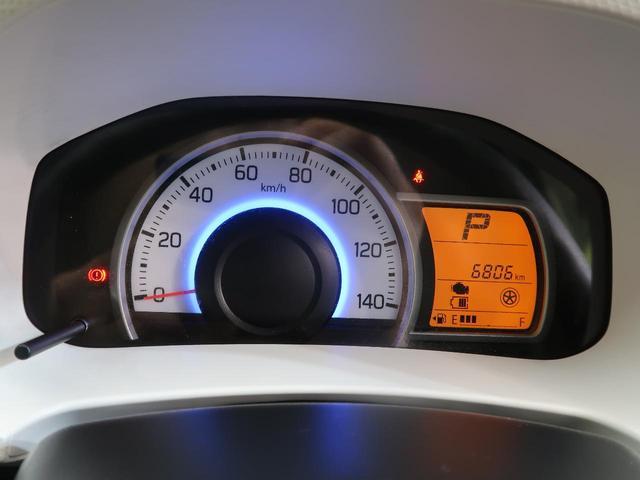 L 禁煙車 純正CD シートヒーター ヘッドライトレベライザー マニュアルエアコン シートリフター 横滑り防止装置 グレーモケットシート 純正ホイールキャップ アイドリングストップ キーレスエントリー(36枚目)