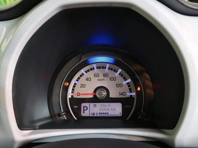 G SDナビ 衝突軽減ブレーキ バックカメラ 禁煙車 シートヒーター オートライト HIDヘッド スマートキー プッシュスタート 純正15AW アイドリングストップ ETC 電動格納ミラー ベンチシート(34枚目)