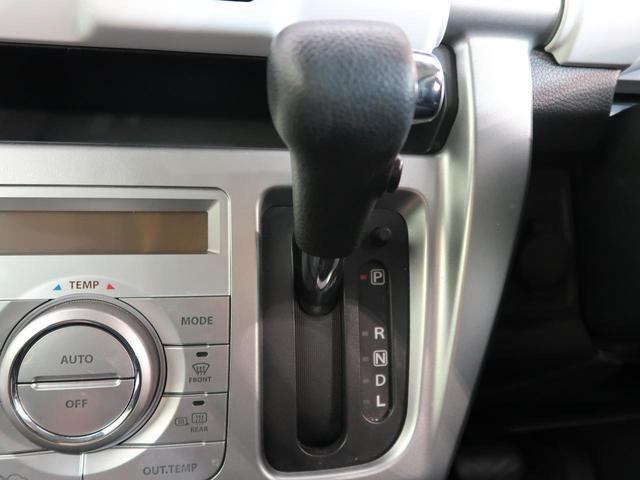 G SDナビ 衝突軽減ブレーキ バックカメラ 禁煙車 シートヒーター オートライト HIDヘッド スマートキー プッシュスタート 純正15AW アイドリングストップ ETC 電動格納ミラー ベンチシート(38枚目)