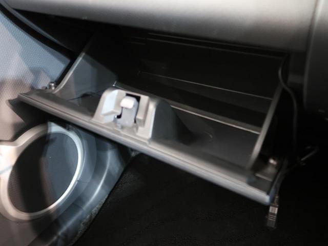 G SDナビ 衝突軽減ブレーキ バックカメラ 禁煙車 シートヒーター オートライト HIDヘッド スマートキー プッシュスタート 純正15AW アイドリングストップ ETC 電動格納ミラー ベンチシート(42枚目)