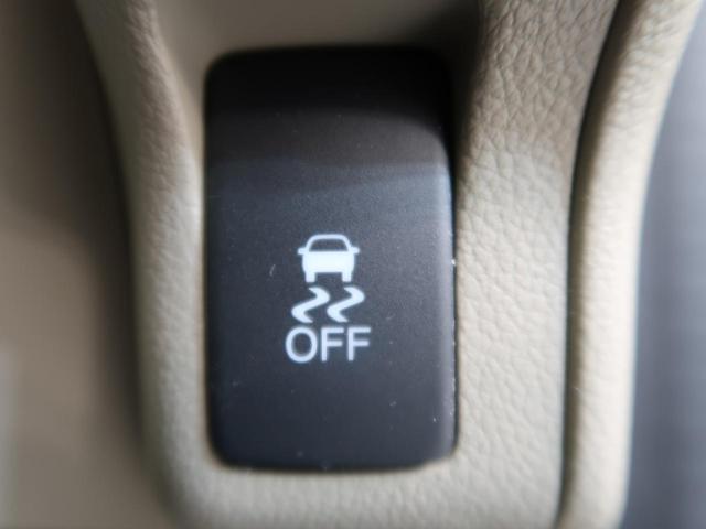 G 社外SDナビ アイドリングストップ プッシュスタート&スマートキー オートエアコン ベンチシート 電動格納ミラー ワンセグ ETC ドアバイザー プライバシーガラス ハロゲンヘッド 横滑り防止機能(4枚目)
