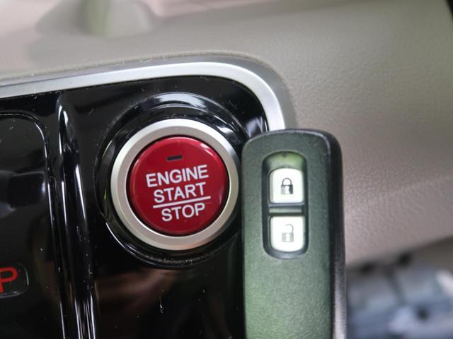 G 社外SDナビ アイドリングストップ プッシュスタート&スマートキー オートエアコン ベンチシート 電動格納ミラー ワンセグ ETC ドアバイザー プライバシーガラス ハロゲンヘッド 横滑り防止機能(6枚目)