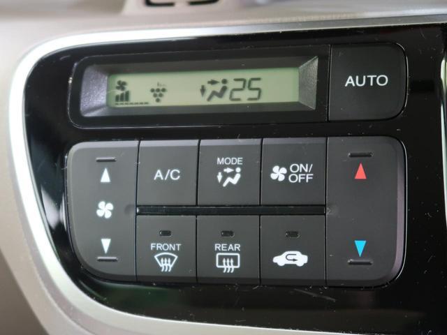 G 社外SDナビ アイドリングストップ プッシュスタート&スマートキー オートエアコン ベンチシート 電動格納ミラー ワンセグ ETC ドアバイザー プライバシーガラス ハロゲンヘッド 横滑り防止機能(8枚目)