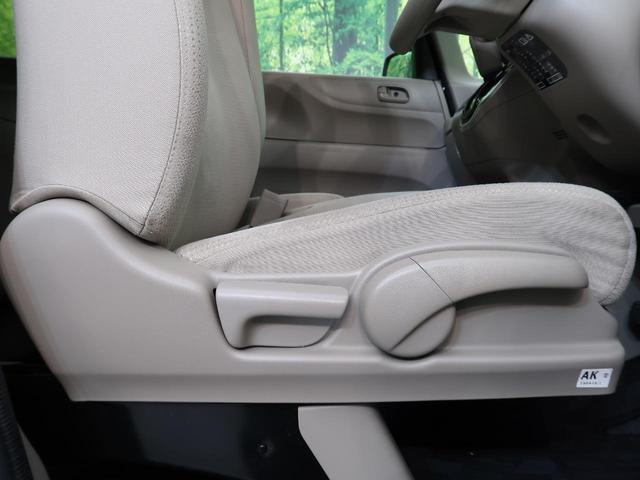 G 社外SDナビ アイドリングストップ プッシュスタート&スマートキー オートエアコン ベンチシート 電動格納ミラー ワンセグ ETC ドアバイザー プライバシーガラス ハロゲンヘッド 横滑り防止機能(9枚目)