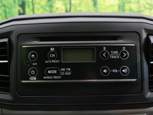 X SAIII 衝突被害軽減装置 純正CDオーディオ コーナーセンサー 禁煙車 LEDヘッド オートハイビーム アイドリングストップ キーレスエントリー 電動格納ミラー トラクションコントロール ETC(3枚目)