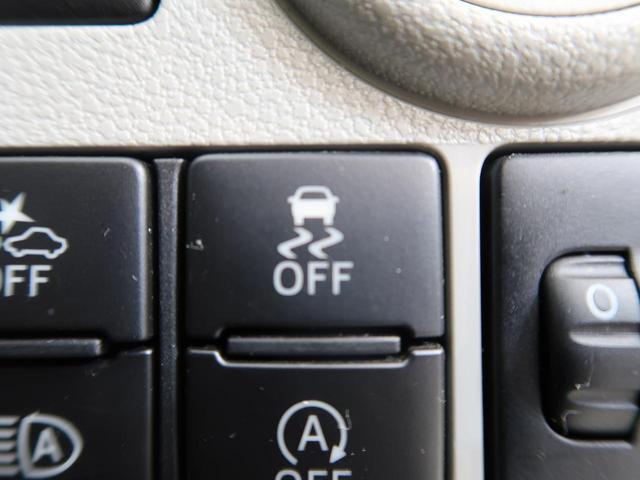 X SAIII 衝突被害軽減装置 純正CDオーディオ コーナーセンサー 禁煙車 LEDヘッド オートハイビーム アイドリングストップ キーレスエントリー 電動格納ミラー トラクションコントロール ETC(6枚目)
