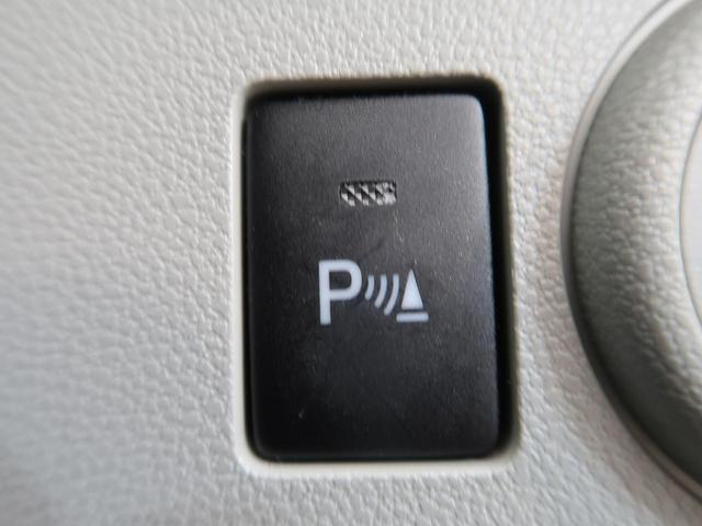 X SAIII 衝突被害軽減装置 純正CDオーディオ コーナーセンサー 禁煙車 LEDヘッド オートハイビーム アイドリングストップ キーレスエントリー 電動格納ミラー トラクションコントロール ETC(8枚目)