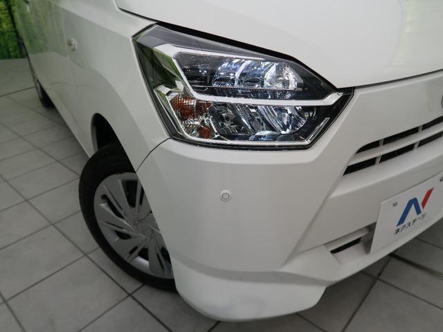 X SAIII 衝突被害軽減装置 純正CDオーディオ コーナーセンサー 禁煙車 LEDヘッド オートハイビーム アイドリングストップ キーレスエントリー 電動格納ミラー トラクションコントロール ETC(11枚目)