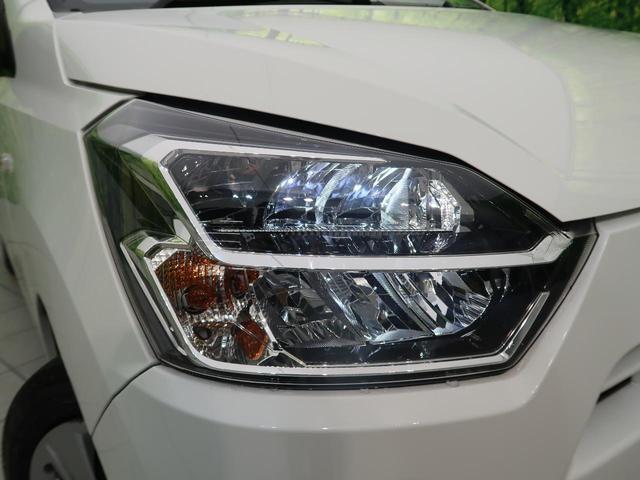 X SAIII 衝突被害軽減装置 純正CDオーディオ コーナーセンサー 禁煙車 LEDヘッド オートハイビーム アイドリングストップ キーレスエントリー 電動格納ミラー トラクションコントロール ETC(28枚目)
