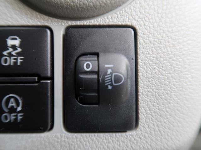 X SAIII 衝突被害軽減装置 純正CDオーディオ コーナーセンサー 禁煙車 LEDヘッド オートハイビーム アイドリングストップ キーレスエントリー 電動格納ミラー トラクションコントロール ETC(36枚目)