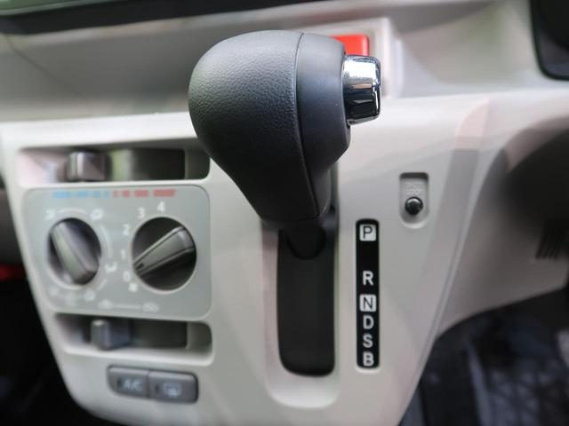 X SAIII 衝突被害軽減装置 純正CDオーディオ コーナーセンサー 禁煙車 LEDヘッド オートハイビーム アイドリングストップ キーレスエントリー 電動格納ミラー トラクションコントロール ETC(40枚目)
