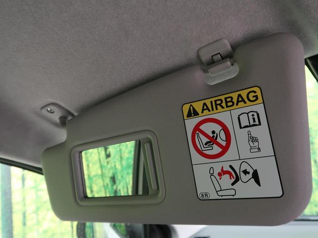 X SAIII 衝突被害軽減装置 純正CDオーディオ コーナーセンサー 禁煙車 LEDヘッド オートハイビーム アイドリングストップ キーレスエントリー 電動格納ミラー トラクションコントロール ETC(41枚目)