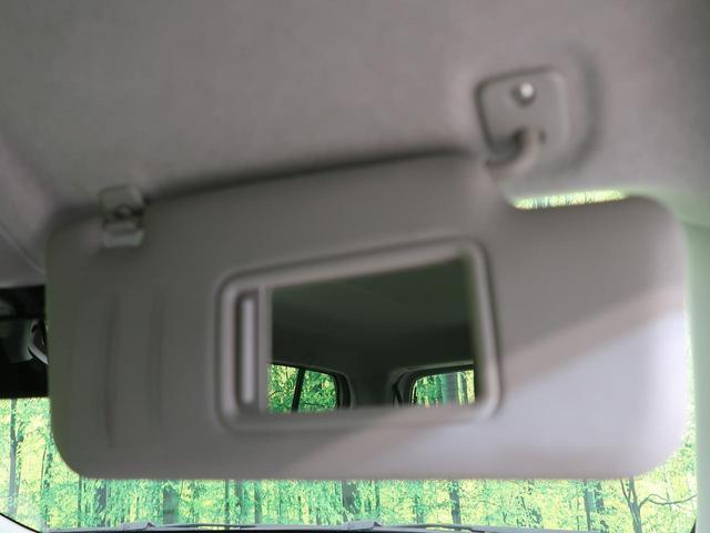 X SAIII 衝突被害軽減装置 純正CDオーディオ コーナーセンサー 禁煙車 LEDヘッド オートハイビーム アイドリングストップ キーレスエントリー 電動格納ミラー トラクションコントロール ETC(42枚目)