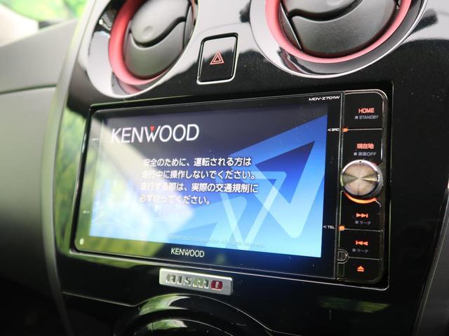 ニスモ 社外SDナビ 禁煙車 フルセグ バックカメラ スマートキー HIDヘッド オートライト アイドリングストップ 純正16インチAW オートエアコン 電動格納ミラー トラクションコントロール ETC(3枚目)