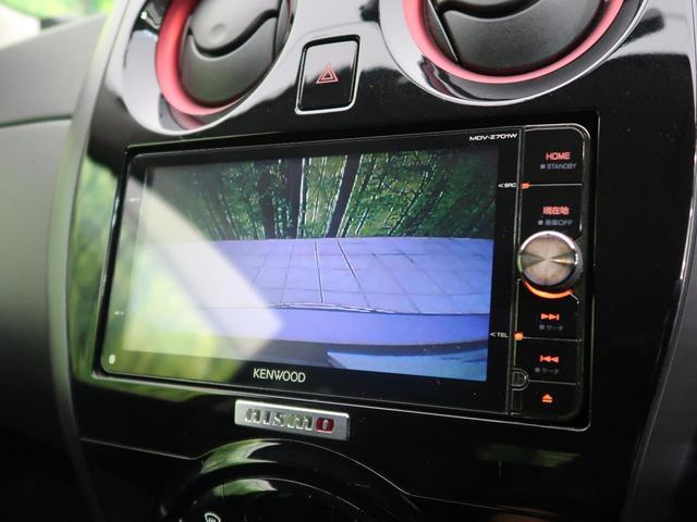ニスモ 社外SDナビ 禁煙車 フルセグ バックカメラ スマートキー HIDヘッド オートライト アイドリングストップ 純正16インチAW オートエアコン 電動格納ミラー トラクションコントロール ETC(4枚目)