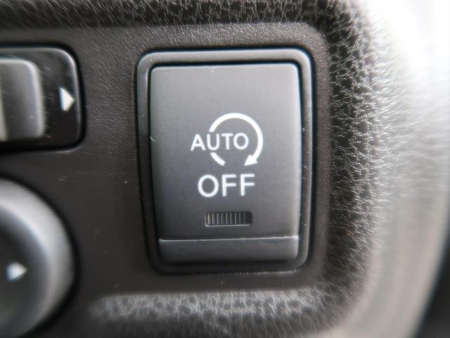 ニスモ 社外SDナビ 禁煙車 フルセグ バックカメラ スマートキー HIDヘッド オートライト アイドリングストップ 純正16インチAW オートエアコン 電動格納ミラー トラクションコントロール ETC(5枚目)