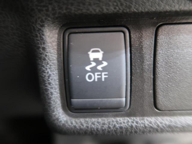 ニスモ 社外SDナビ 禁煙車 フルセグ バックカメラ スマートキー HIDヘッド オートライト アイドリングストップ 純正16インチAW オートエアコン 電動格納ミラー トラクションコントロール ETC(6枚目)
