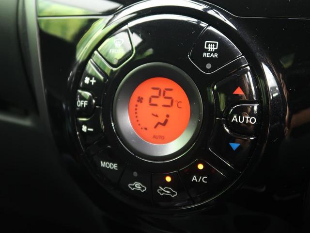 ニスモ 社外SDナビ 禁煙車 フルセグ バックカメラ スマートキー HIDヘッド オートライト アイドリングストップ 純正16インチAW オートエアコン 電動格納ミラー トラクションコントロール ETC(10枚目)