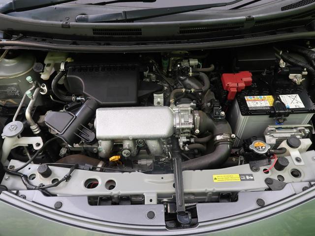 ニスモ 社外SDナビ 禁煙車 フルセグ バックカメラ スマートキー HIDヘッド オートライト アイドリングストップ 純正16インチAW オートエアコン 電動格納ミラー トラクションコントロール ETC(19枚目)