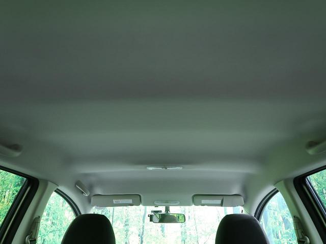 ニスモ 社外SDナビ 禁煙車 フルセグ バックカメラ スマートキー HIDヘッド オートライト アイドリングストップ 純正16インチAW オートエアコン 電動格納ミラー トラクションコントロール ETC(35枚目)