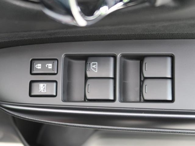 ニスモ 社外SDナビ 禁煙車 フルセグ バックカメラ スマートキー HIDヘッド オートライト アイドリングストップ 純正16インチAW オートエアコン 電動格納ミラー トラクションコントロール ETC(37枚目)