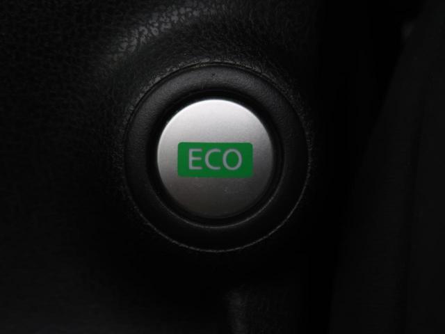 ニスモ 社外SDナビ 禁煙車 フルセグ バックカメラ スマートキー HIDヘッド オートライト アイドリングストップ 純正16インチAW オートエアコン 電動格納ミラー トラクションコントロール ETC(41枚目)