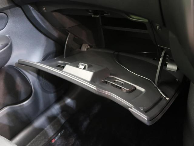 ニスモ 社外SDナビ 禁煙車 フルセグ バックカメラ スマートキー HIDヘッド オートライト アイドリングストップ 純正16インチAW オートエアコン 電動格納ミラー トラクションコントロール ETC(43枚目)