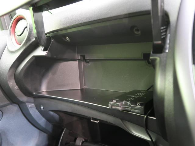 ニスモ 社外SDナビ 禁煙車 フルセグ バックカメラ スマートキー HIDヘッド オートライト アイドリングストップ 純正16インチAW オートエアコン 電動格納ミラー トラクションコントロール ETC(44枚目)