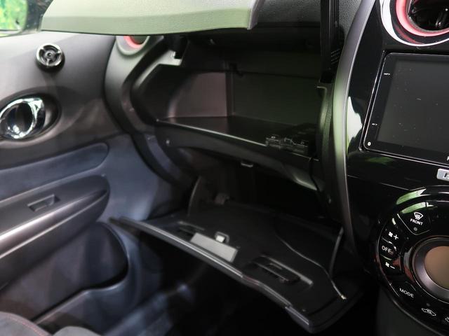 ニスモ 社外SDナビ 禁煙車 フルセグ バックカメラ スマートキー HIDヘッド オートライト アイドリングストップ 純正16インチAW オートエアコン 電動格納ミラー トラクションコントロール ETC(45枚目)