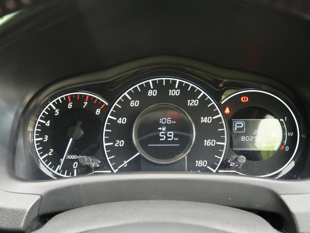 ニスモ 社外SDナビ 禁煙車 フルセグ バックカメラ スマートキー HIDヘッド オートライト アイドリングストップ 純正16インチAW オートエアコン 電動格納ミラー トラクションコントロール ETC(50枚目)