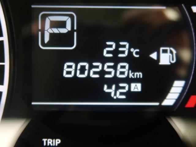 ニスモ 社外SDナビ 禁煙車 フルセグ バックカメラ スマートキー HIDヘッド オートライト アイドリングストップ 純正16インチAW オートエアコン 電動格納ミラー トラクションコントロール ETC(51枚目)