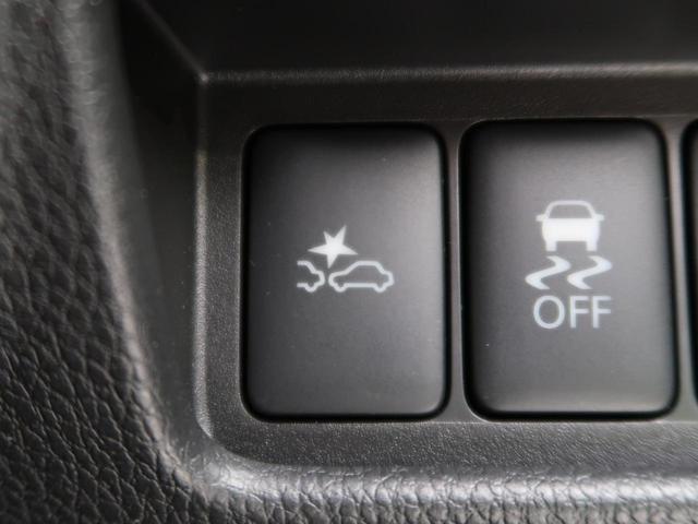 ハイウェイスター Xターボ 純正SDナビ 全周囲カメラ エマージェンシーブレーキ 禁煙車 LEDヘッド オートハイビーム フルセグ プッシュスタート&スマートキー 電動スライド 純正14インチAW ETC アイドリングストップ(5枚目)