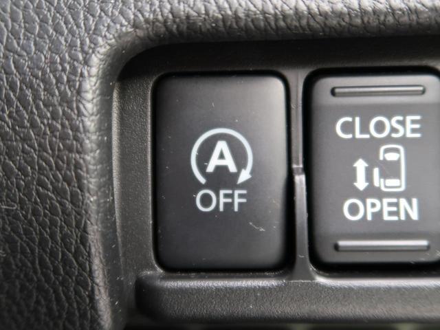 ハイウェイスター Xターボ 純正SDナビ 全周囲カメラ エマージェンシーブレーキ 禁煙車 LEDヘッド オートハイビーム フルセグ プッシュスタート&スマートキー 電動スライド 純正14インチAW ETC アイドリングストップ(7枚目)