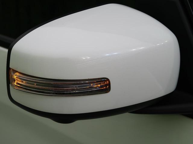 ハイウェイスター Xターボ 純正SDナビ 全周囲カメラ エマージェンシーブレーキ 禁煙車 LEDヘッド オートハイビーム フルセグ プッシュスタート&スマートキー 電動スライド 純正14インチAW ETC アイドリングストップ(30枚目)