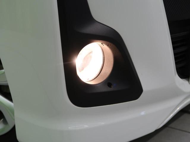 ハイウェイスター Xターボ 純正SDナビ 全周囲カメラ エマージェンシーブレーキ 禁煙車 LEDヘッド オートハイビーム フルセグ プッシュスタート&スマートキー 電動スライド 純正14インチAW ETC アイドリングストップ(32枚目)