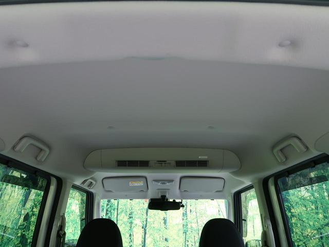 ハイウェイスター Xターボ 純正SDナビ 全周囲カメラ エマージェンシーブレーキ 禁煙車 LEDヘッド オートハイビーム フルセグ プッシュスタート&スマートキー 電動スライド 純正14インチAW ETC アイドリングストップ(38枚目)