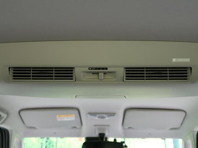 ハイウェイスター Xターボ 純正SDナビ 全周囲カメラ エマージェンシーブレーキ 禁煙車 LEDヘッド オートハイビーム フルセグ プッシュスタート&スマートキー 電動スライド 純正14インチAW ETC アイドリングストップ(40枚目)