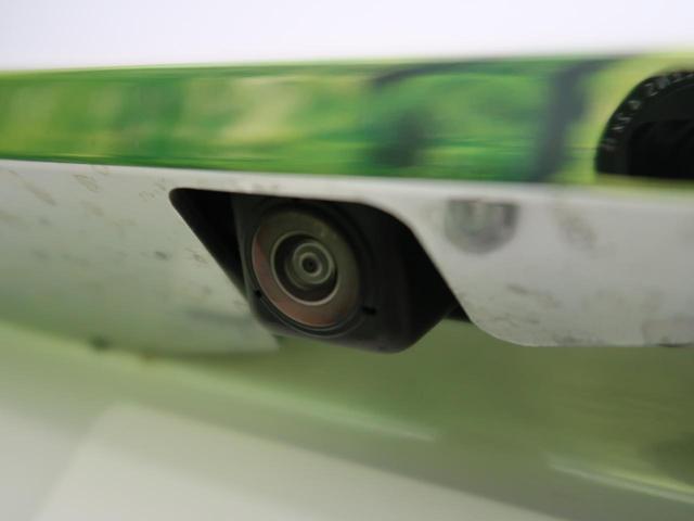 ハイウェイスター Xターボ 純正SDナビ 全周囲カメラ エマージェンシーブレーキ 禁煙車 LEDヘッド オートハイビーム フルセグ プッシュスタート&スマートキー 電動スライド 純正14インチAW ETC アイドリングストップ(41枚目)